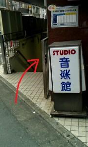 2013_06_23_16_43_56