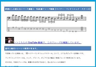 shisou1